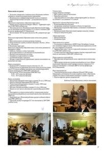 http://vipalbom.ru/wp-content/uploads/2016/09/39-36-204x300.jpg