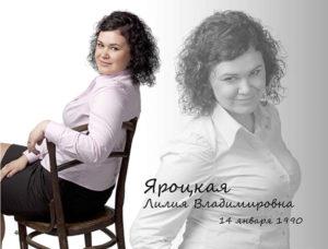 http://vipalbom.ru/wp-content/uploads/2016/09/40-18-300x228.jpg