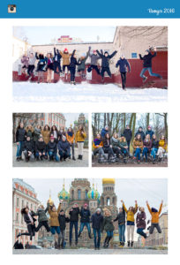 http://vipalbom.ru/wp-content/uploads/2016/09/40-21-204x300.jpg
