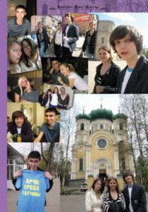 http://vipalbom.ru/wp-content/uploads/2016/09/43-23-209x300.jpg