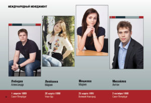 http://vipalbom.ru/wp-content/uploads/2016/09/44-10-300x205.jpg