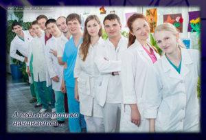 http://vipalbom.ru/wp-content/uploads/2016/09/44-12-300x204.jpg