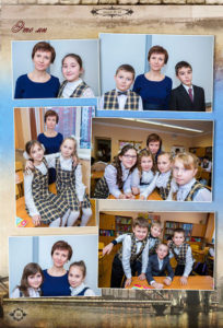 http://vipalbom.ru/wp-content/uploads/2016/09/44-21-204x300.jpg