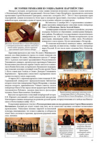 http://vipalbom.ru/wp-content/uploads/2016/09/45-22-203x300.jpg