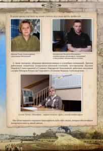 http://vipalbom.ru/wp-content/uploads/2016/09/47-23-204x300.jpg