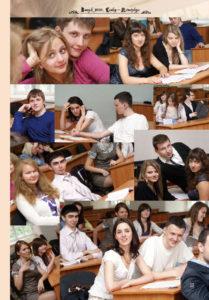 http://vipalbom.ru/wp-content/uploads/2016/09/49-17-209x300.jpg