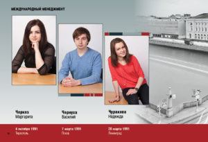http://vipalbom.ru/wp-content/uploads/2016/09/50-7-300x205.jpg