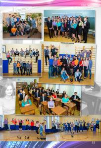 http://vipalbom.ru/wp-content/uploads/2016/09/53-11-204x300.jpg