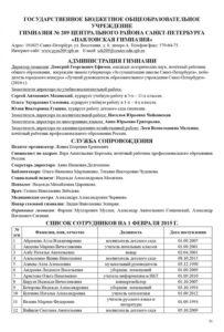 http://vipalbom.ru/wp-content/uploads/2016/09/53-17-203x300.jpg