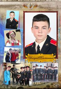 http://vipalbom.ru/wp-content/uploads/2016/09/55-5-204x300.jpg