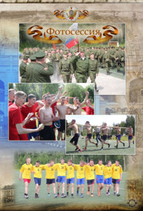http://vipalbom.ru/wp-content/uploads/2016/09/59-3-204x300.jpg