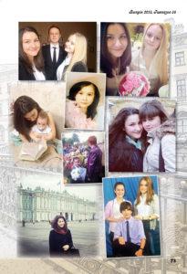http://vipalbom.ru/wp-content/uploads/2016/09/73-2-205x300.jpg