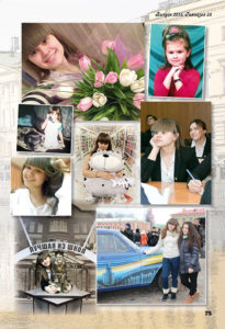 http://vipalbom.ru/wp-content/uploads/2016/09/75-2-205x300.jpg