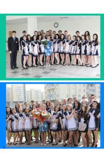http://vipalbom.ru/wp-content/uploads/2016/09/80-3-204x300.jpg
