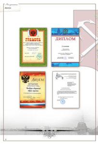 http://vipalbom.ru/wp-content/uploads/2016/09/80-4-204x300.jpg