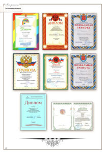 http://vipalbom.ru/wp-content/uploads/2016/09/88-6-204x300.jpg