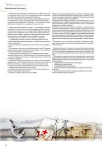 http://vipalbom.ru/wp-content/uploads/2016/09/90-1-204x300.jpg