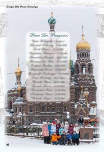http://vipalbom.ru/wp-content/uploads/2016/12/32-38-205x300.jpg