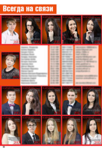 http://vipalbom.ru/wp-content/uploads/2016/12/86-3-204x300.jpg