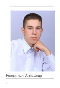 http://vipalbom.ru/wp-content/uploads/2017/01/14-204x300.jpg