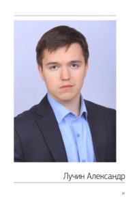 http://vipalbom.ru/wp-content/uploads/2017/01/21-204x300.jpg