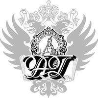 Академическая_Гимназия_СПбГУ