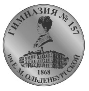 Гимназия_№157
