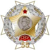 Суворовское_Училище