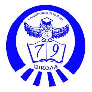 Школа_№79
