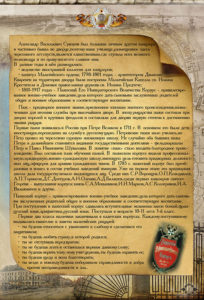 https://vipalbom.ru/wp-content/uploads/2016/09/03-14-204x300.jpg