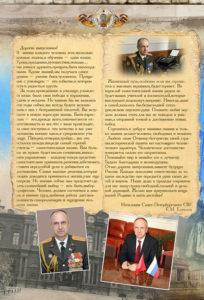 https://vipalbom.ru/wp-content/uploads/2016/09/06-14-204x300.jpg