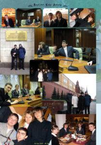 https://vipalbom.ru/wp-content/uploads/2016/09/24-52-209x300.jpg