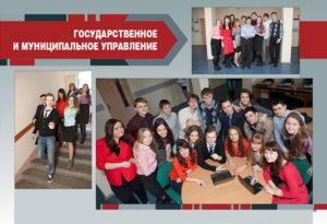 https://vipalbom.ru/wp-content/uploads/2016/09/53-7-300x205.jpg