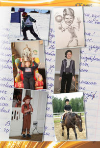 https://vipalbom.ru/wp-content/uploads/2016/09/57-10-204x300.jpg