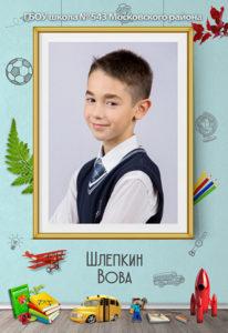 https://vipalbom.ru/wp-content/uploads/2019/11/01а-206x300.jpg