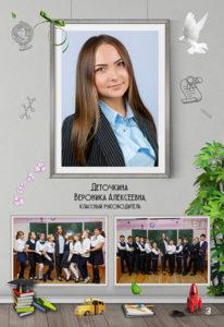 https://vipalbom.ru/wp-content/uploads/2019/11/03-206x300.jpg